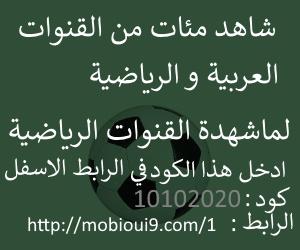 MOBIOUI9